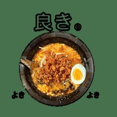 担々麺ふくろうの可愛いスタンプ