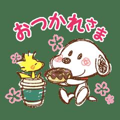 Snoopy's Heartwarming Stickers