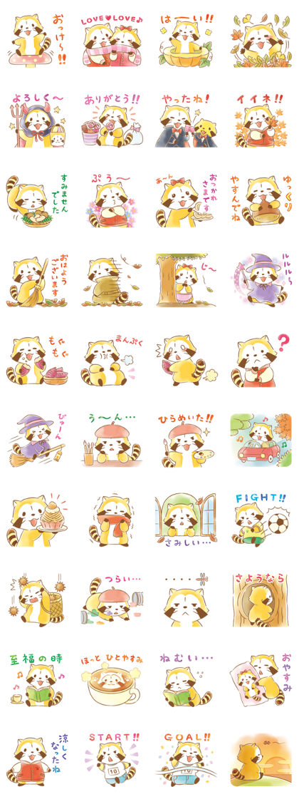 Rascal's Heartwarming Stickers