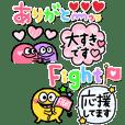 カラフルモンスター♡ 吹き出しMIX