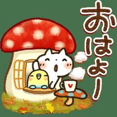 Sweet Healing Warm & Cozy Stickers