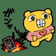 おんちゃお スタンプ 3(I am not bear)