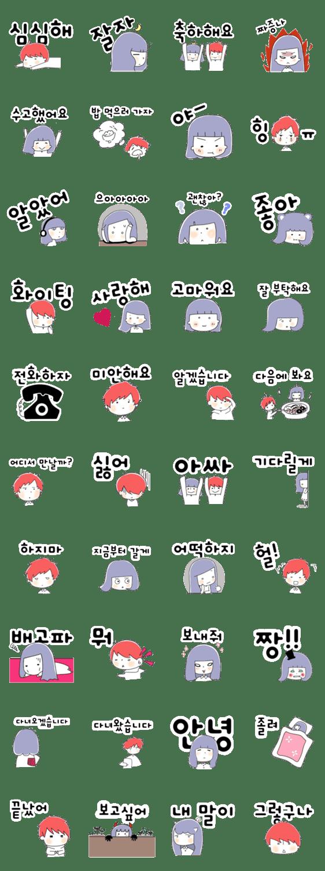 「さめじお 韓国語スタンプ」のLINEスタンプ一覧
