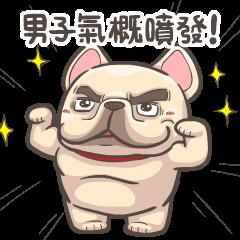 法鬥皮古-男子氣概噴發(第12彈)