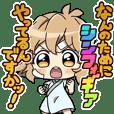 戦姫絶唱シンフォギアXD アンリミスタンプ4