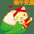 星猫♪端午節 - 繁體中文版