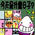 Mahjong frog - festivals - Nikky works2