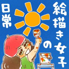 絵描き女子◎働く日常スタンプ
