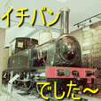 Steam locomotives comments 001