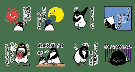 「大阪ペンギン(敬語)」のLINEスタンプ一覧