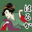 Ukiyoe Sticker (Haruka)