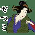 Ukiyoe Sticker (Setsuko)