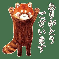 とりさんスタンプ〜丁寧どうぶつ編〜
