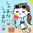お茶目なアンタの♡関西弁STYLEやで♪