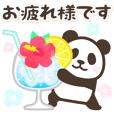 【夏】パンダン ミニ