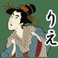 Ukiyoe Sticker (Rie)