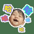 Qian baby