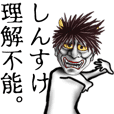 Shinsuke Name Hannya Sticker