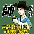 Funny korea drama character sticker3