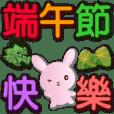Cute pink pink rabbit-colorful big font