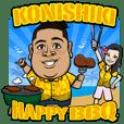 ALOHA! KONISHIKI HAPPY BBQ