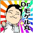 Dr.モゲル丸