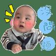Jiajia baby