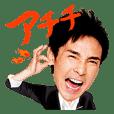 Hiromi Go vol.2