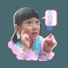 蓁&諺日常