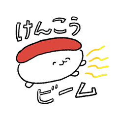 Oshushi's Sticker 5th season