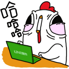Shopping's Free Stickers xChicken GuGuGu