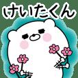 Name Sticker to send to Keitakun
