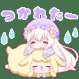 羊と眠り姫2