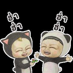 Let's Go Sadayuki! Vol. 2