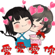 Little Angel and Devil animated sticker9