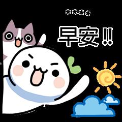 Lailai & Chichi Custom Stickers