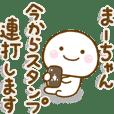 ma-chan stamp