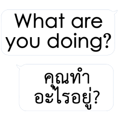 Thai English Translate