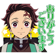 Demon Slayer: Kimetsu no Yaiba (TV)
