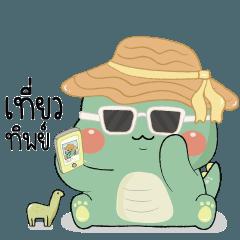 Dino Gotchi Chubby Cute 3