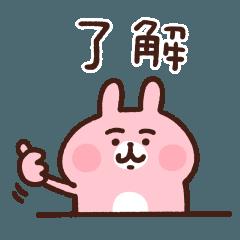 Usagi.ennui sticker by Kanahei