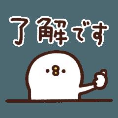 Piske.ennui sticker by Kanahei