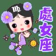 The purple flower fairy by Virgo