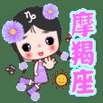 The purple flower fairy by Capricorns