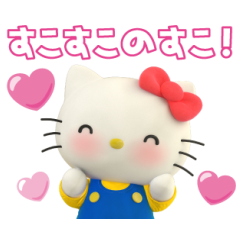 Hello Kitty: Together with ...