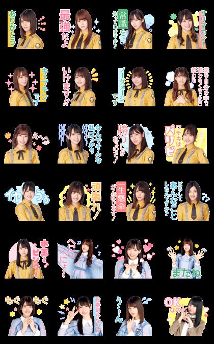 Hinatazaka46 Voice Stickers