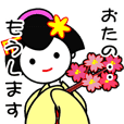 [Move] Maiko chan sticker