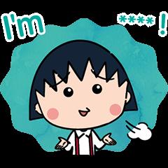 Chibi Maruko Chan Custom Stickers