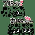 毎日かわいい★モノクロ☆伝わる顔文字