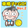 轮椅与GO![Ver.2]